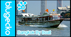 Boat on the Chao Phraya River